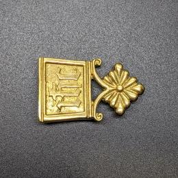 Medieval belt strapend, Germany EX16